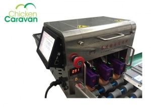 printer-for-102b-1